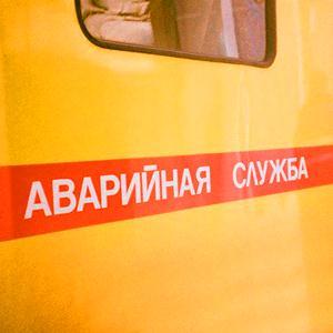 Аварийные службы Медвенки