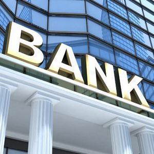 Банки Медвенки