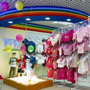 Детские магазины Медвенки