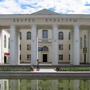 Дворцы и дома культуры Медвенки
