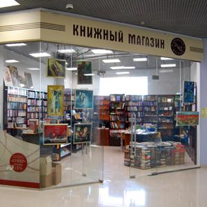 Книжные магазины Медвенки