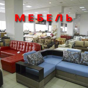 Магазины мебели Медвенки