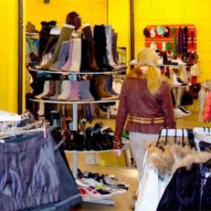 Магазины одежды и обуви Медвенки