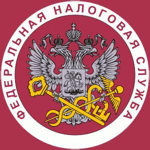 Налоговые инспекции, службы Медвенки