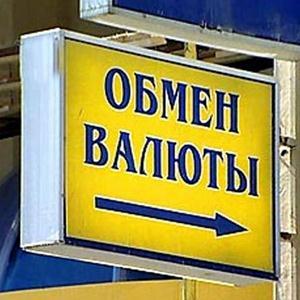 Обмен валют Медвенки