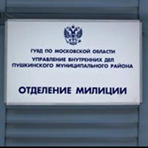 Отделения полиции Медвенки