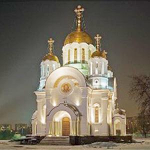 Религиозные учреждения Медвенки