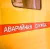 Аварийные службы в Медвенке
