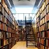 Библиотеки в Медвенке