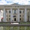 Дворцы и дома культуры в Медвенке