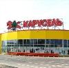 Гипермаркеты в Медвенке