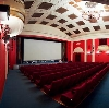 Кинотеатры в Медвенке