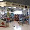 Книжные магазины в Медвенке