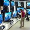 Магазины электроники в Медвенке