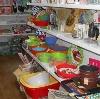 Магазины хозтоваров в Медвенке