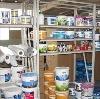 Строительные магазины в Медвенке