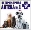 Ветеринарные аптеки в Медвенке