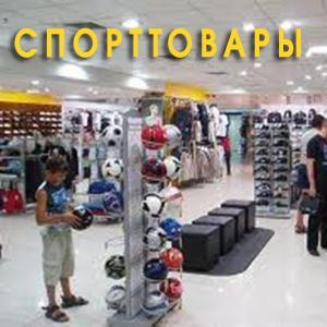 Спортивные магазины Медвенки