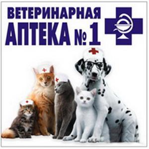 Ветеринарные аптеки Медвенки