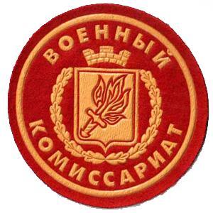Военкоматы, комиссариаты Медвенки
